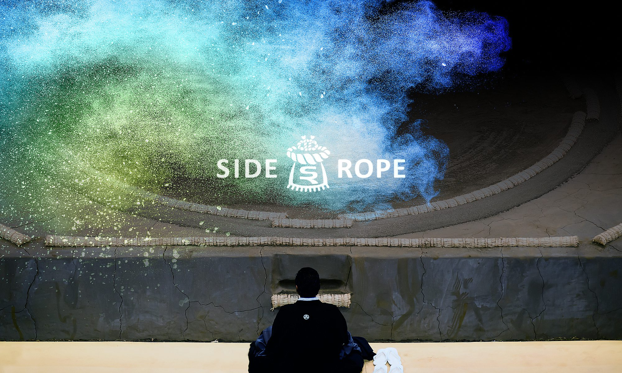 SIDEROPE .Inc